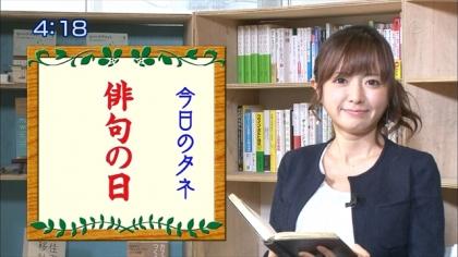 160819 朝ダネ 紺野あさ美 (4)