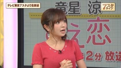 160819 7スタライブ 紺野あさ美 (2)
