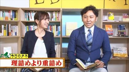 160821朝ダネ 紺野あさ美 (3)