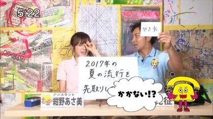 160821リンリン相談室7 紺野あさ美 (6)