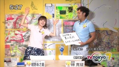 160821リンリン相談室7 紺野あさ美 (1)