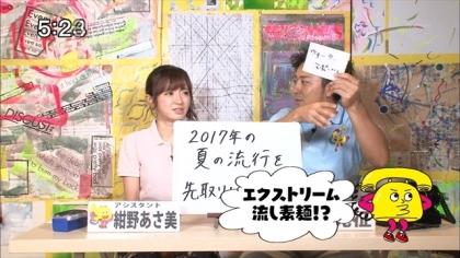 160821リンリン相談室7 紺野あさ美 (4)