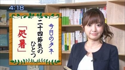 160823朝ダネ 処暑 紺野あさ美 (3)