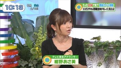 160825なないろ日和 紺野あさ美 (3)