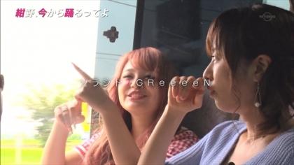 160825紺野、今から踊るってよ 紺野あさ美 (7)
