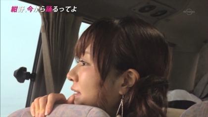 160825紺野、今から踊るってよ 紺野あさ美 (5)