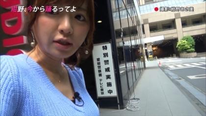 160825紺野、今から踊るってよ 紺野あさ美 (9)