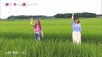 160825紺野、今から踊るってよ 紺野あさ美 (1)