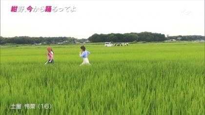 160825紺野、今から踊るってよ 紺野あさ美 (4)
