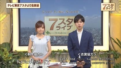 160826 7スタライブ 紺野あさ美 (1)