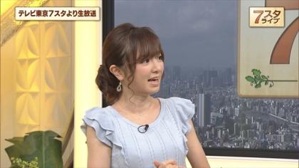160826 7スタライブ 紺野あさ美 (5)