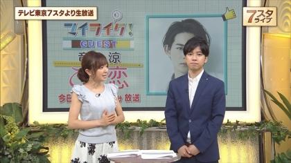 160826 7スタライブ 紺野あさ美 (4)