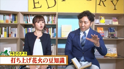 160828朝ダネ 紺野あさ美 (2)