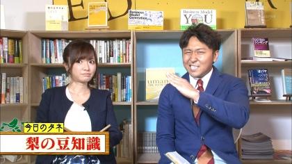 160829朝ダネ 紺野あさ美 (2)