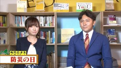 160901朝ダネ 紺野あさ美 (1)