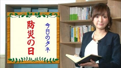 160901朝ダネ 紺野あさ美 (3)