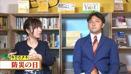 160901朝ダネ 紺野あさ美 (2)