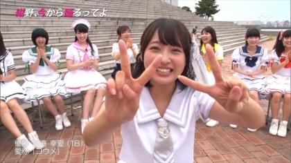 160831 紺野、今から踊るってよ 紺野あさ美 (4)