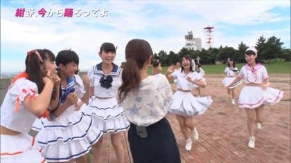 160831 紺野、今から踊るってよ 紺野あさ美 (7)