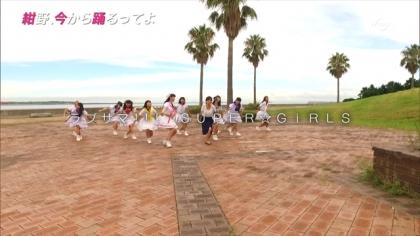 160831 紺野、今から踊るってよ 紺野あさ美 (3)