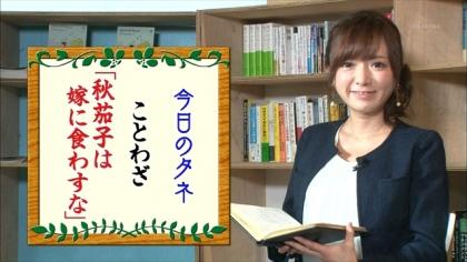 160902朝ダネ 紺野あさ美 (3)