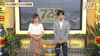 160902 7スタライブ 紺野あさ美 (1)