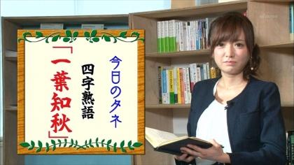 160904朝ダネ 紺野あさ美 (7)