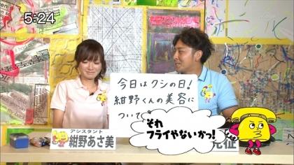 160904リンリン相談室7 紺野あさ美 (6)