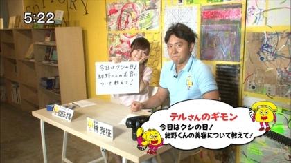 160904リンリン相談室7 紺野あさ美 (11)