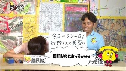 160904リンリン相談室7 紺野あさ美 (2)