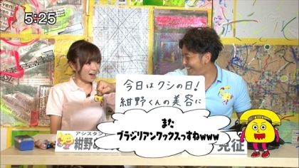 160904リンリン相談室7 紺野あさ美 (4)