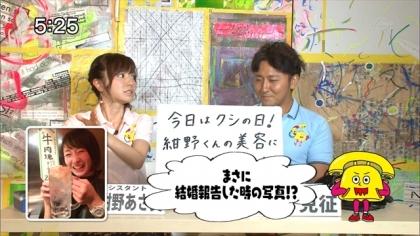 160904リンリン相談室7 紺野あさ美 (3)