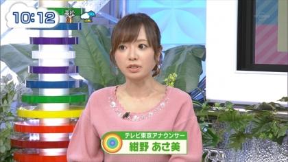 160907なないろ日和 紺野あさ美 (7)