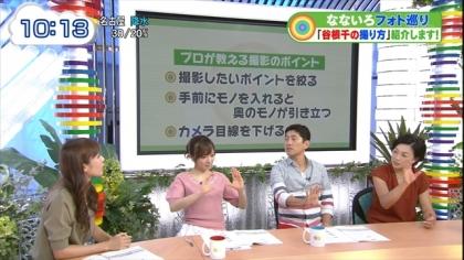 160907なないろ日和 紺野あさ美 (5)