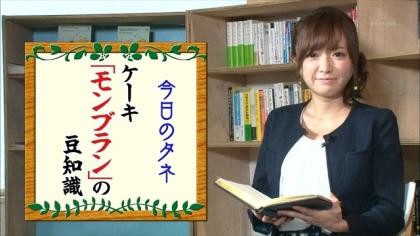 160908朝ダネ 紺野あさ美 (4)