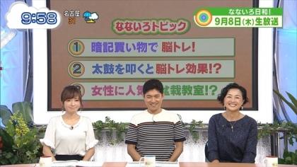 160908なないろ日和 紺野あさ美 (5)