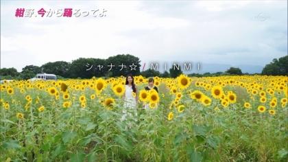 160908紺野、今から踊るってよ 紺野あさ美 (6)