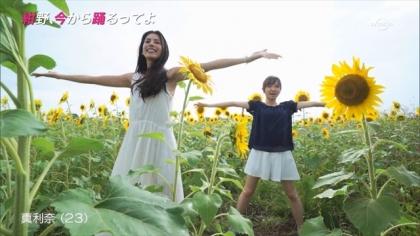 160908紺野、今から踊るってよ 紺野あさ美 (3)