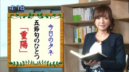 160909朝ダネ 紺野あさ美 (4)
