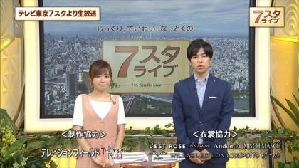 160909 7スタライブ 紺野あさ美 (1)