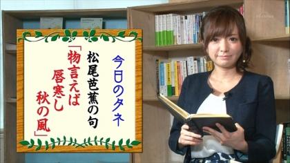 160911朝ダネ 紺野あさ美 (4)