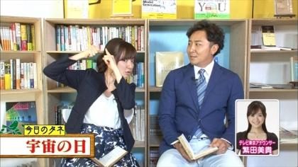 160912朝ダネ 紺野あさ美 (2)