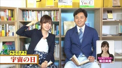160912朝ダネ 紺野あさ美 (1)