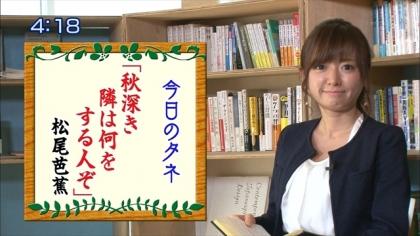 160913朝ダネ 紺野あさ美 (5)
