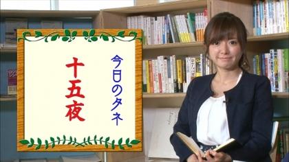 160915朝ダネ 紺野あさ美 (1)