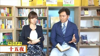 160915朝ダネ 紺野あさ美 (2)