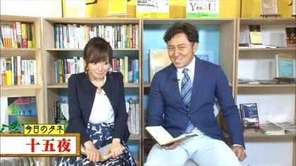 160915朝ダネ 紺野あさ美 (4)