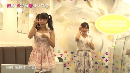 160914紺野、今から踊るってよ 紺野あさ美 (4)