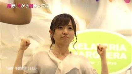 160914紺野、今から踊るってよ 紺野あさ美 (3)