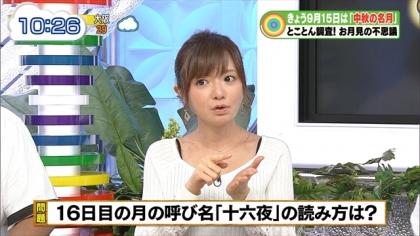 160905なないろ日和 紺野あさ美 (3)